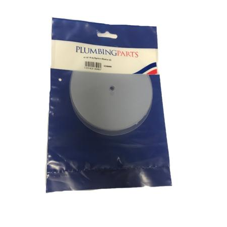 "4 1/2"" Round Poly Syphon Washer - UD68480"